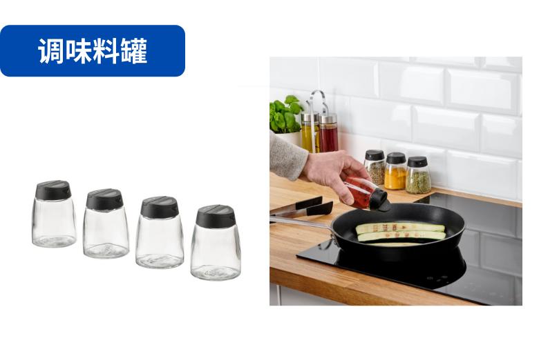 露营厨具调料罐kitchen gear